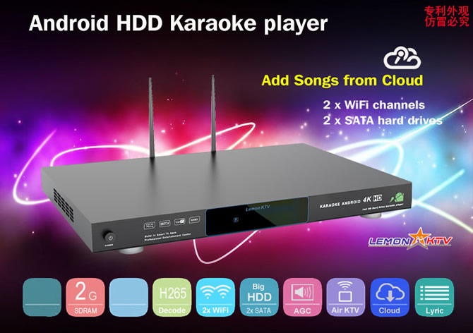 Design picture of KHP-8826 android KTV player